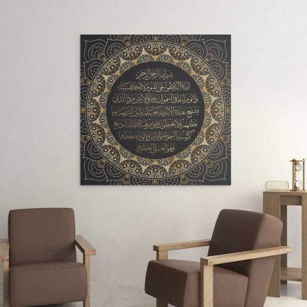 Tableau calligraphie islam