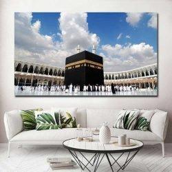 Tableau de la Mecque