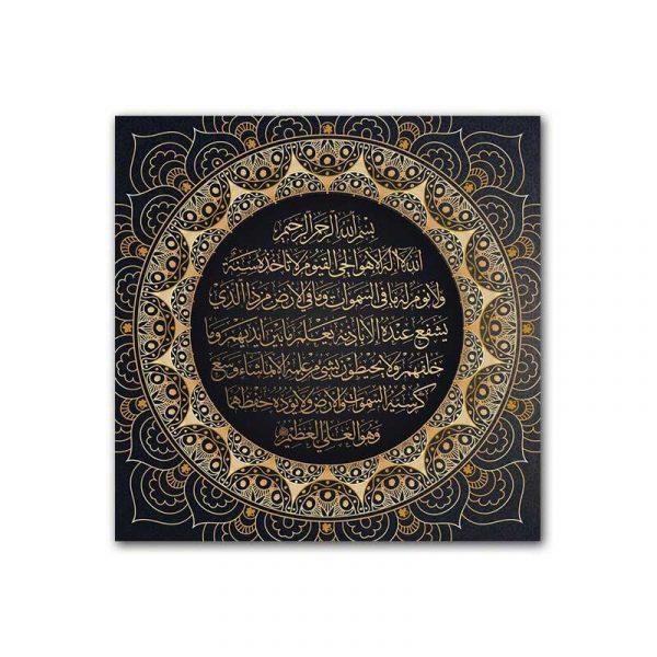Toile calligraphie islam