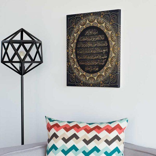 Tableau texte islam