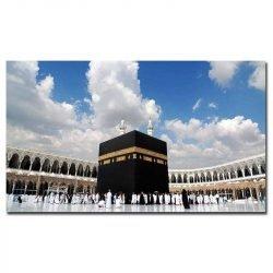 Toile de la Mecque
